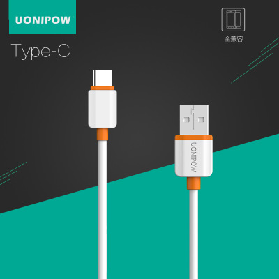 Type-C charging data cable